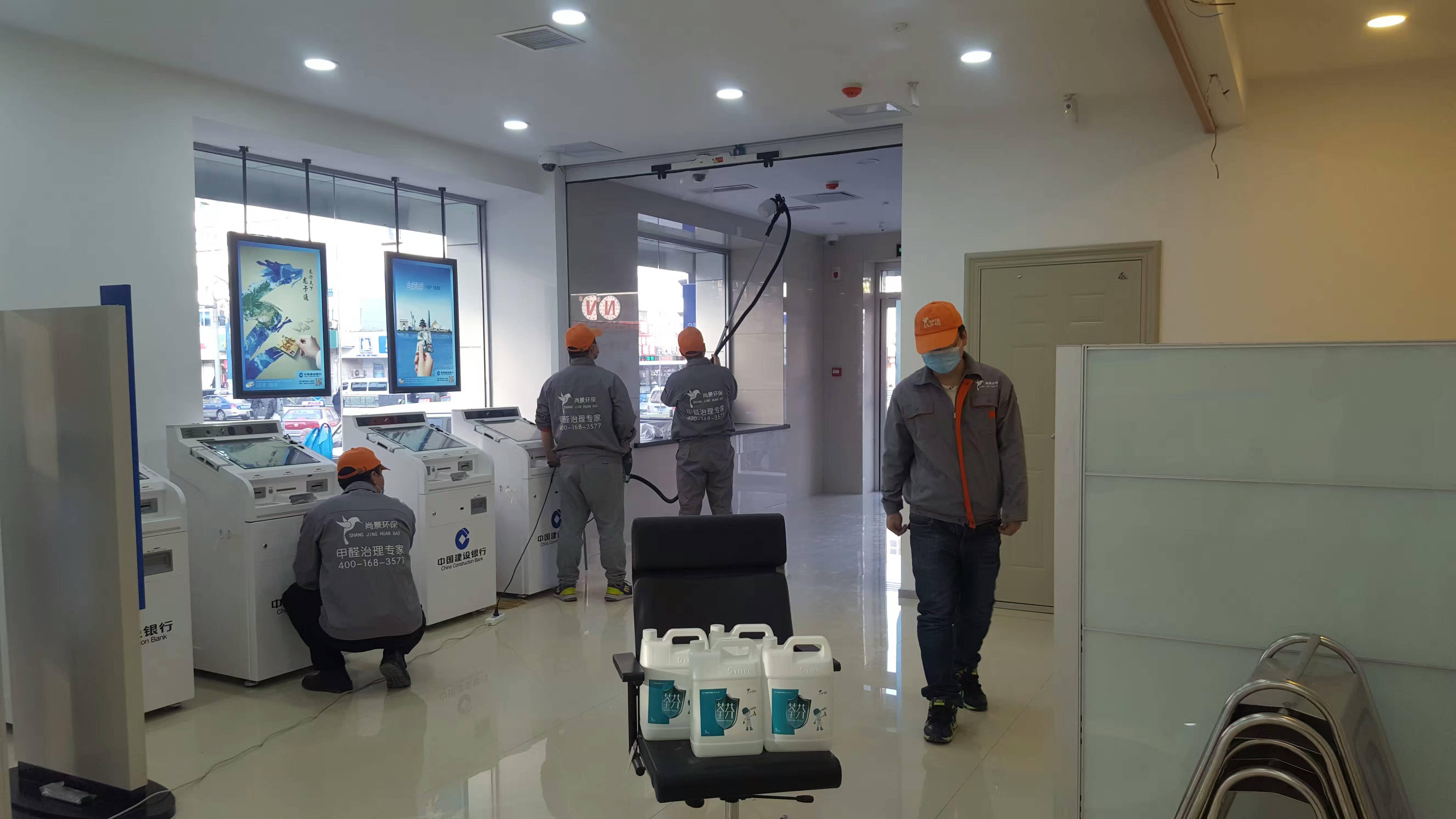 中国建设银行长江支行施工现场