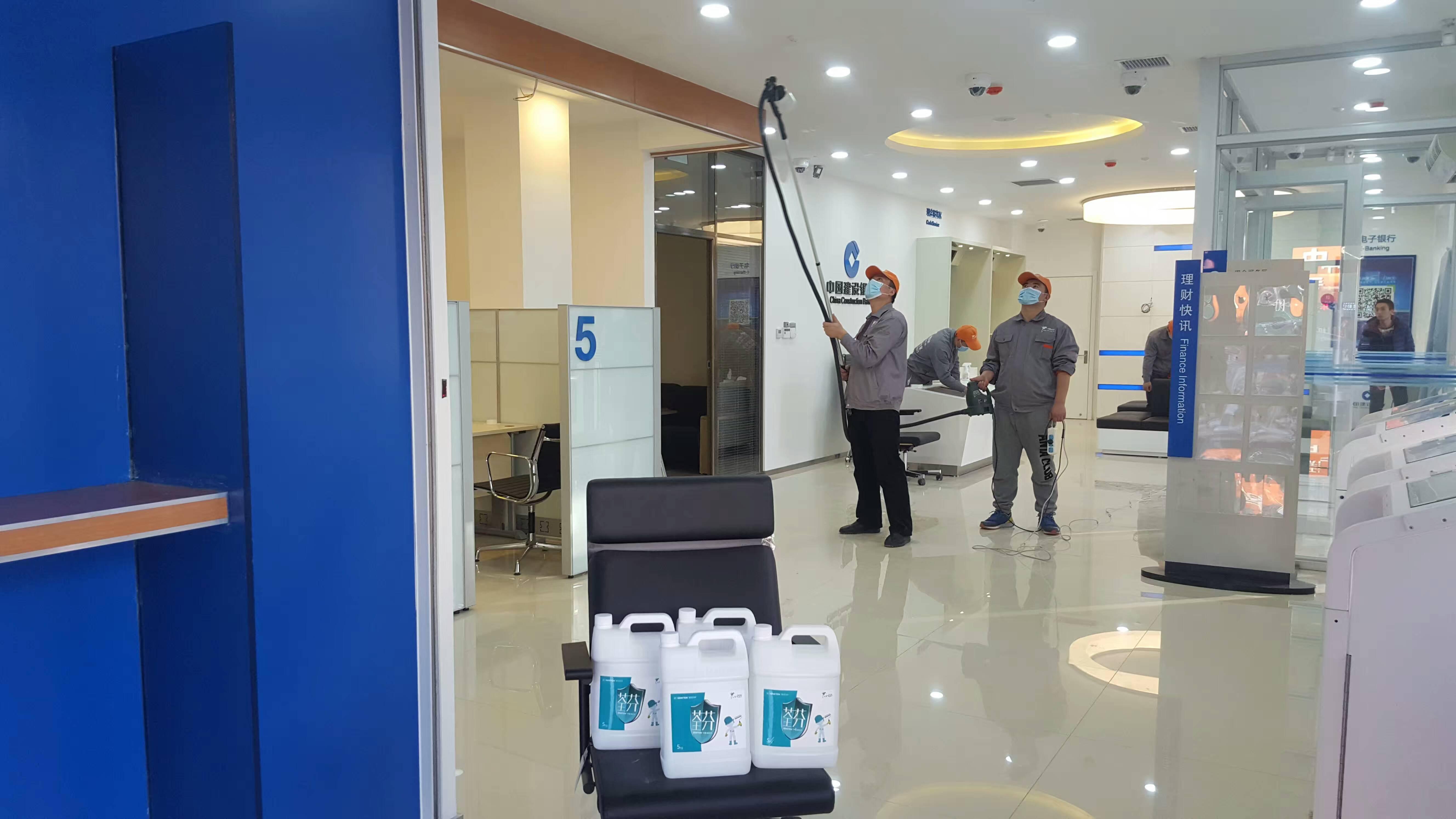 中国建设银行长江支行顶面施工