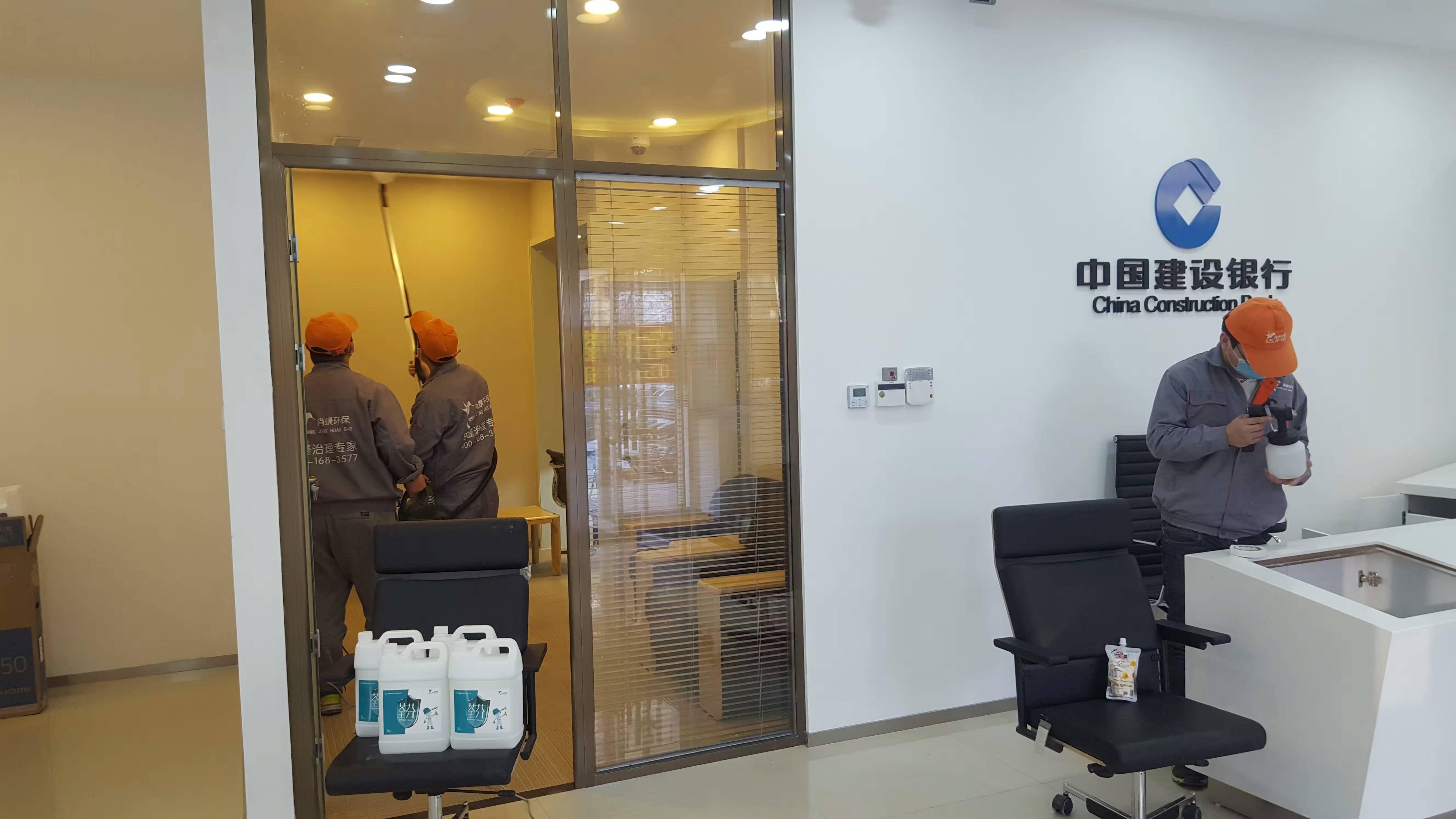 中國建設銀行長江支行區域施工