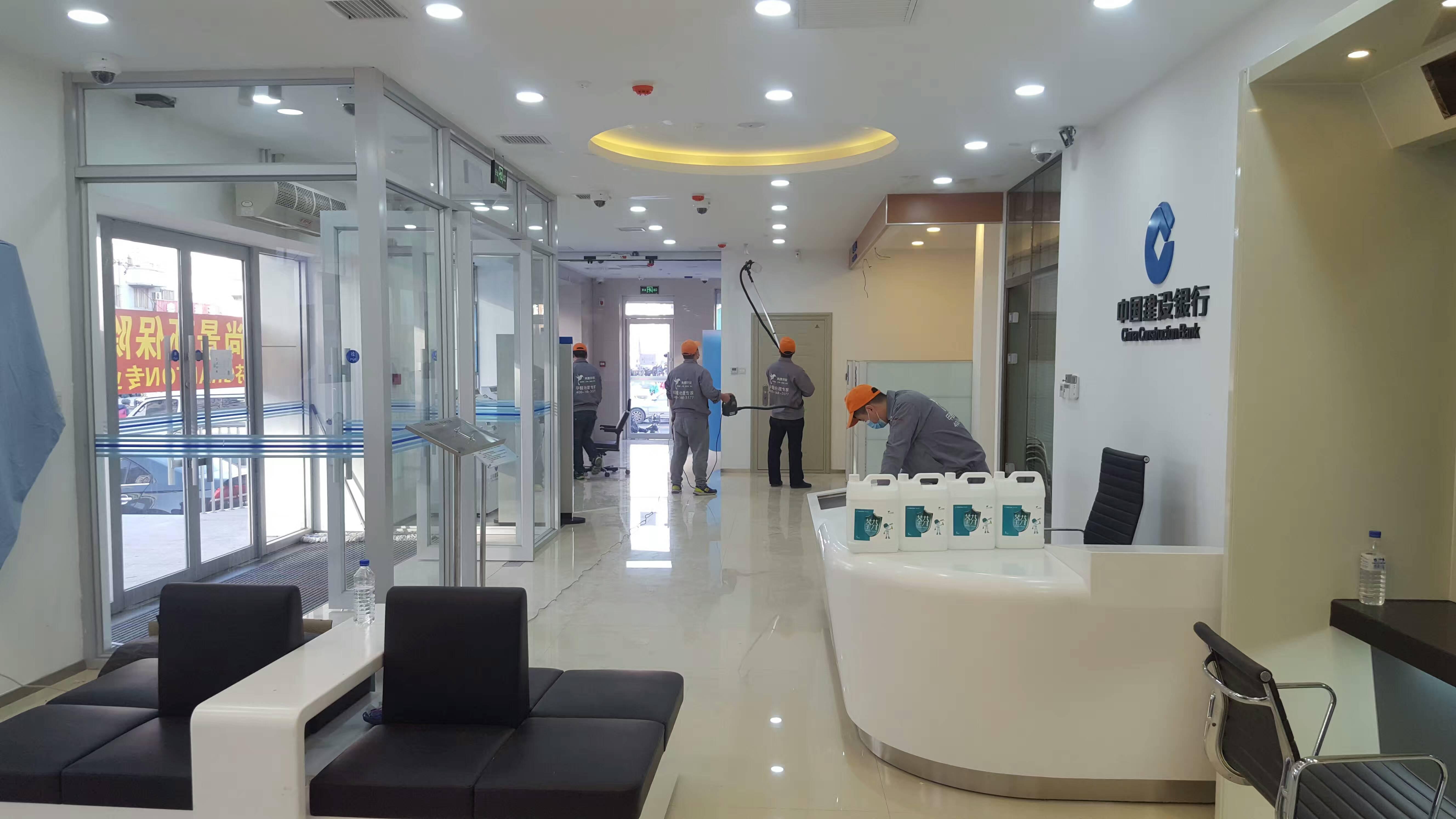 中国建设银行长江支行区域施工