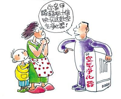 空气净化器不能除甲醛