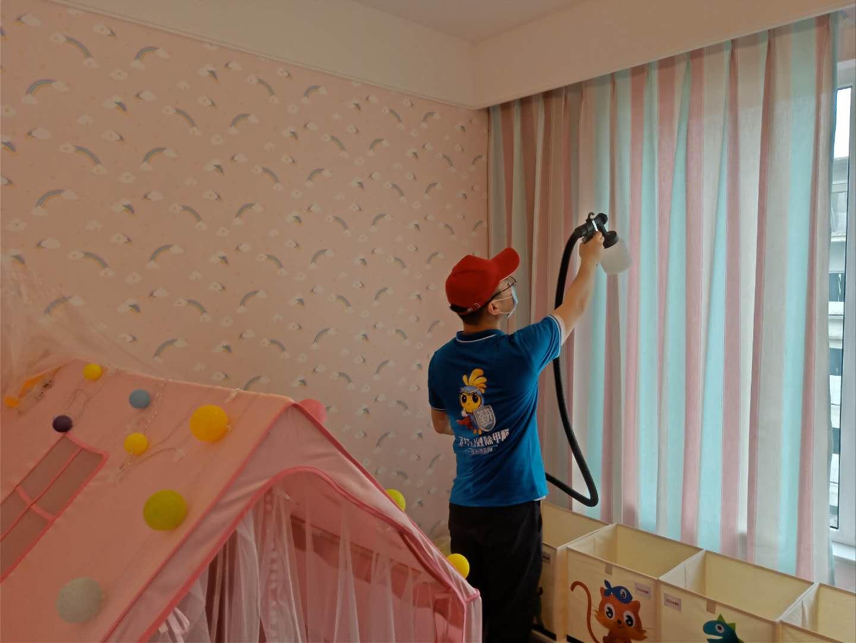 卧室窗帘壁纸全方位喷涂治理甲醛
