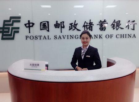 中国邮政储蓄银行荃芬除甲醛施工案例