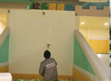 魔幻互动儿童乐园除甲醛施工案例
