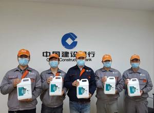 中国建设银行大东支行除甲醛施工