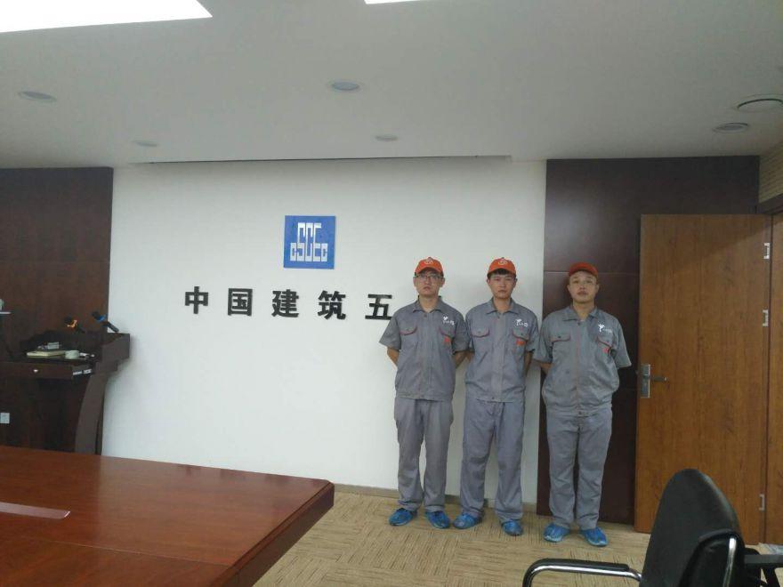 中国建筑五院荃芬除甲醛施工案例