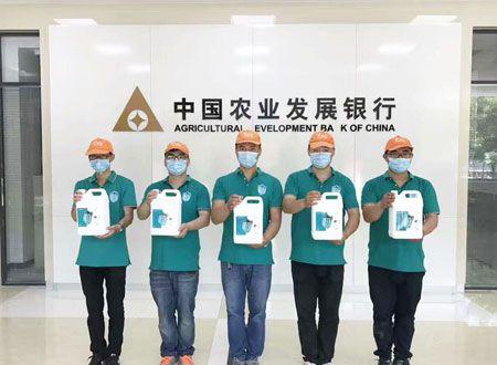 中国农业发展银行辽阳市分行除甲醛施工