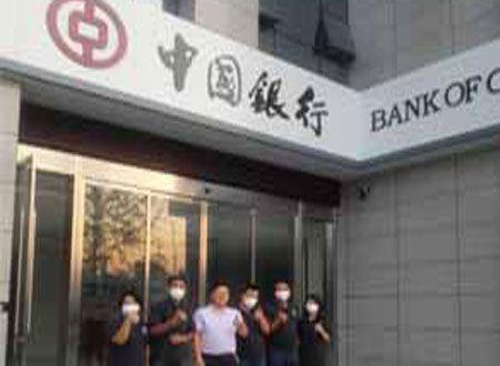 中国银行荃芬除甲醛施工