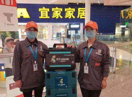 北京宜家亲子餐厅除甲醛施工