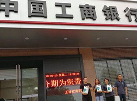 中国工商银行虢镇火车站支行除甲醛施工