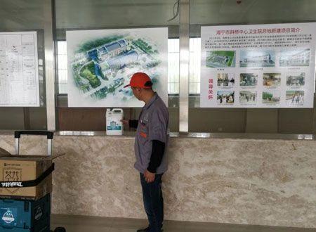 海宁斜桥卫生院除甲醛施工