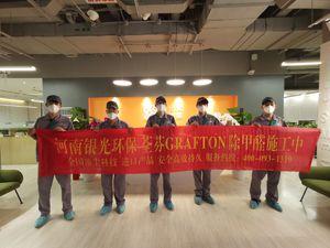 北京分众传媒办公室除甲醛施工案例