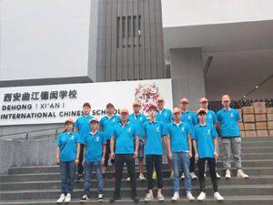 西安曲江德闳国际学校除甲醛施工案例