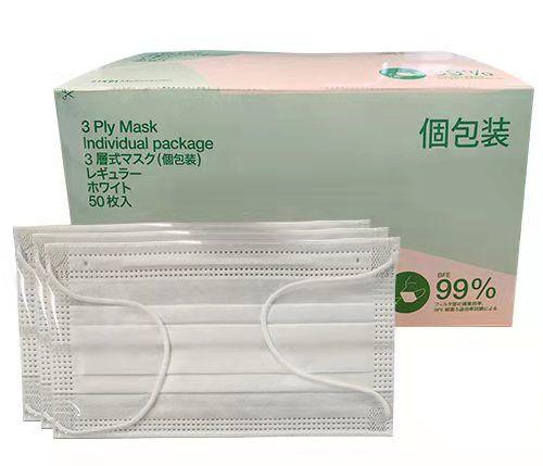 日本进口一次性医用防护口罩