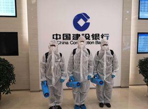 辽宁银行系统消毒杀菌公益行动