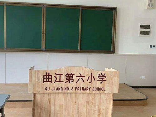 西安曲江第六小学校除甲醛施工案例