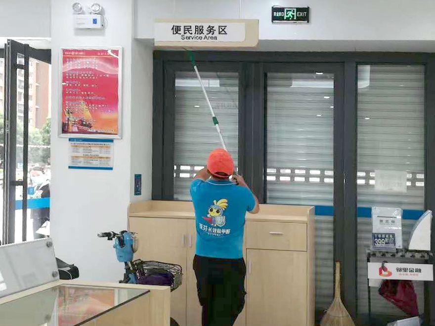 武汉汉口银行除甲醛施工