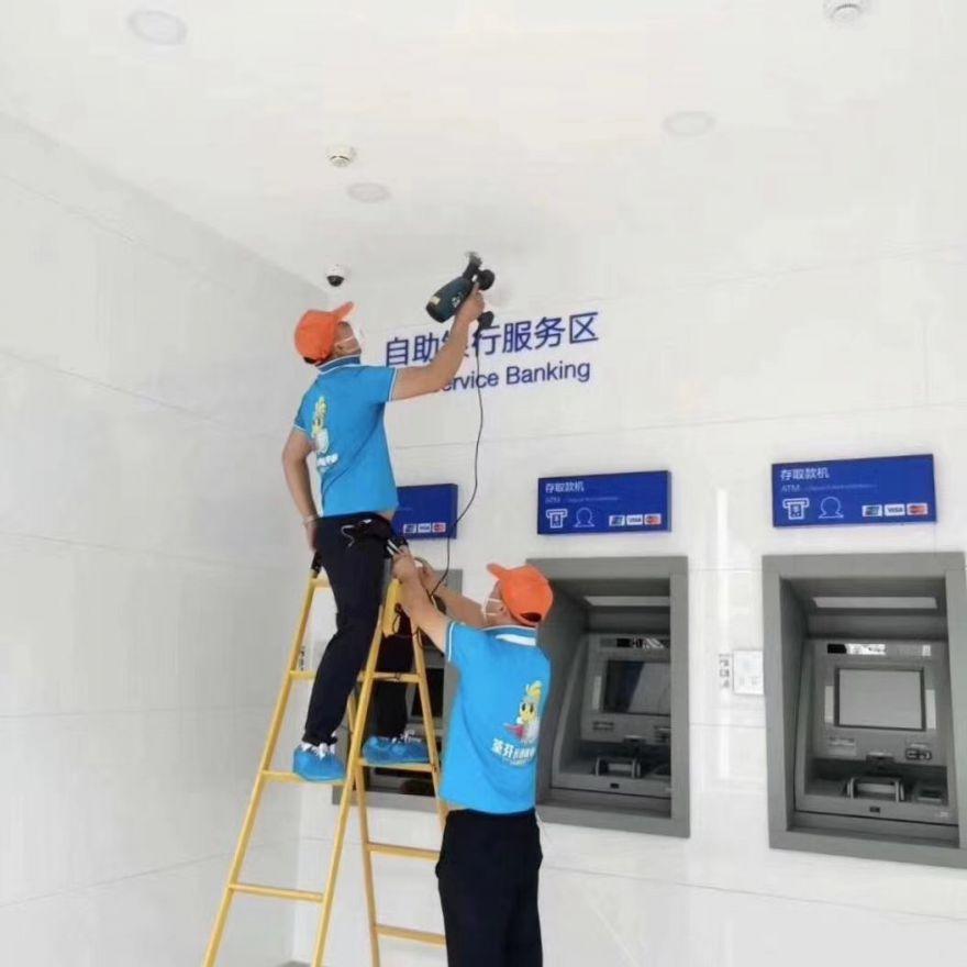 中国建设银行甘肃张掖支行除甲醛