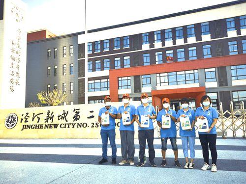 泾河新城第二小学施工