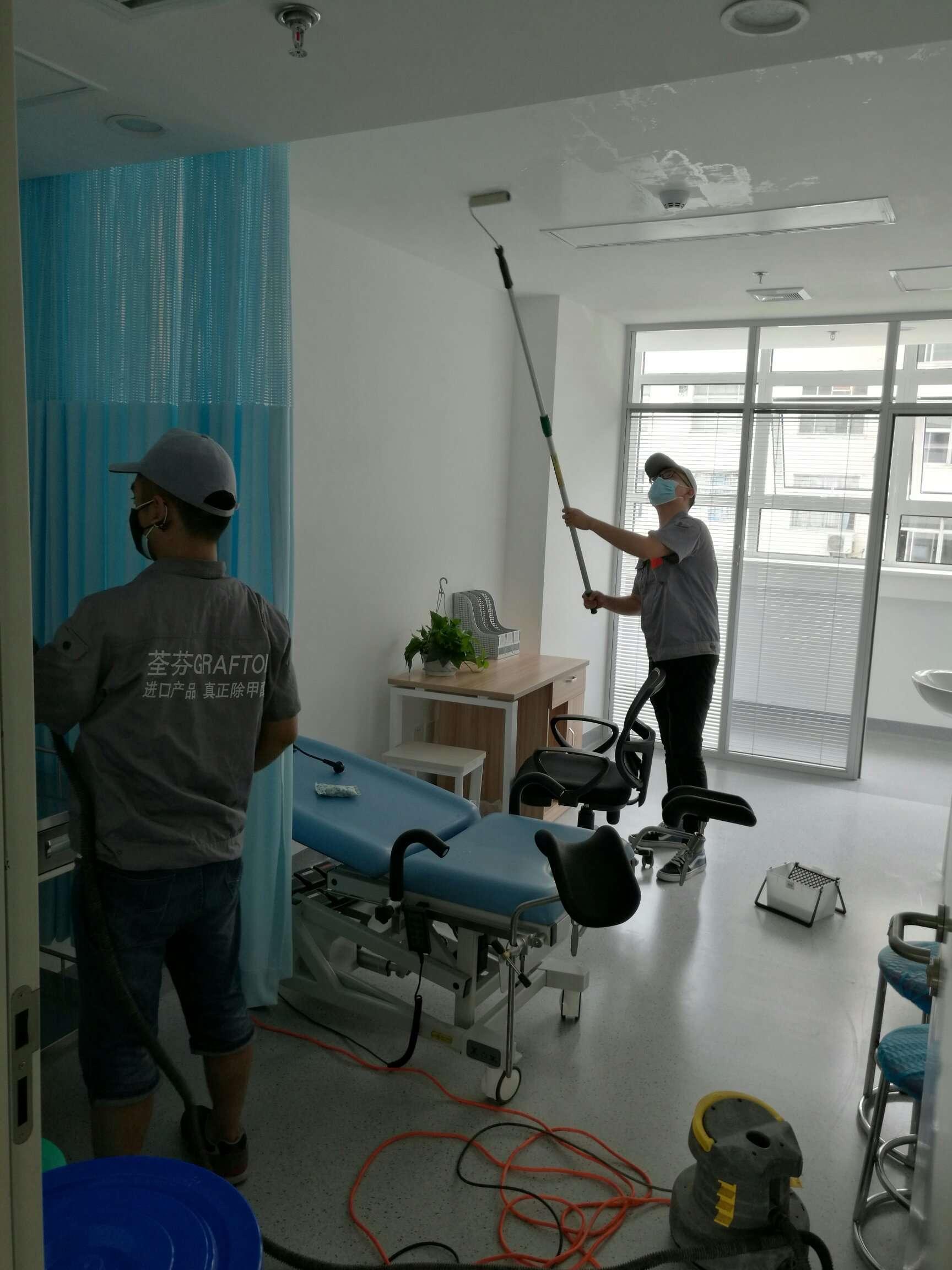 陕西省妇幼保健医院荃芬除甲醛施工案例