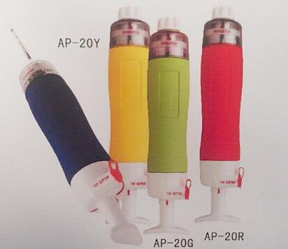 日本进口光明理化AP-20吸气泵
