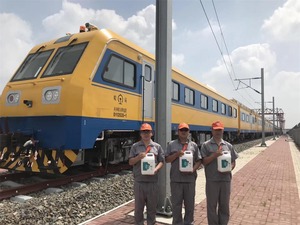 黑龙江段列车外观
