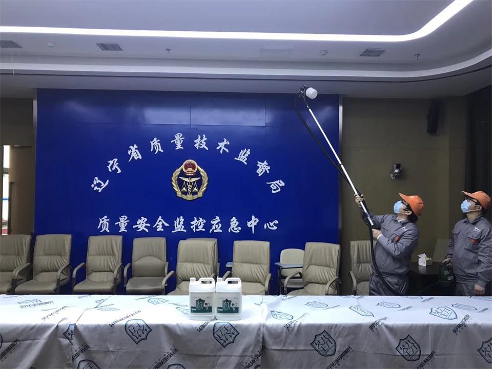 辽宁省质量技术监督局荃芬除甲醛施工案例