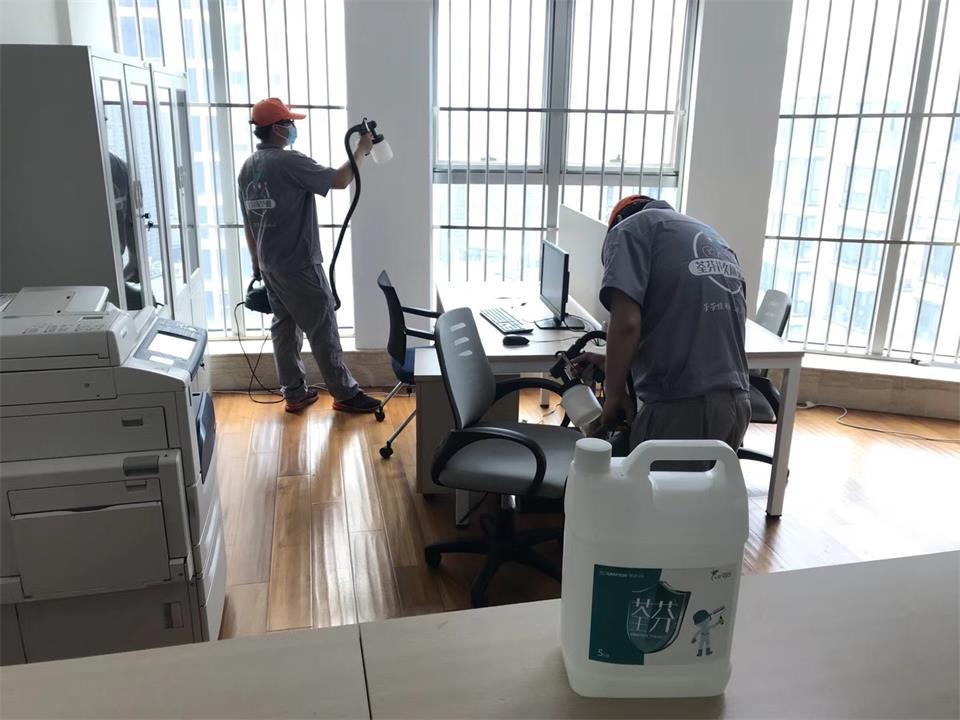 办公室墙面全方位喷涂治理