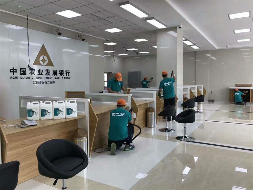 中国农业发展银行辽阳市分行