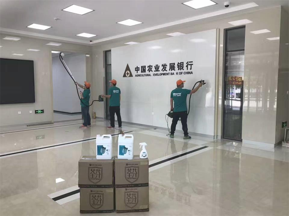 银行大厅形象墙全方位施工治理