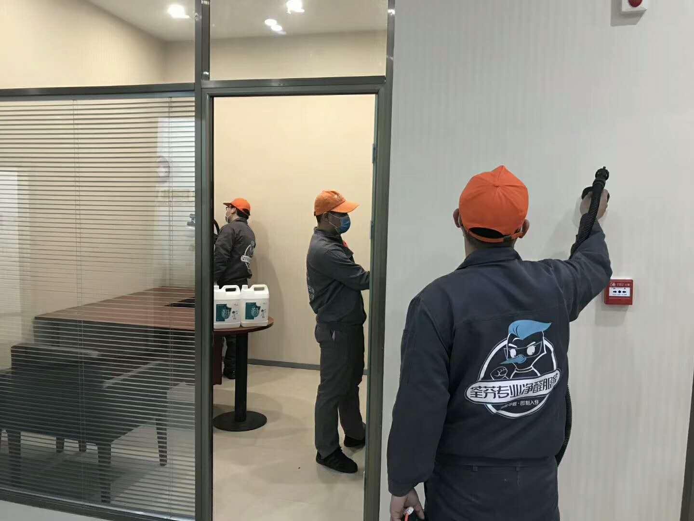 中国建设银行银亿支行除甲醛施工